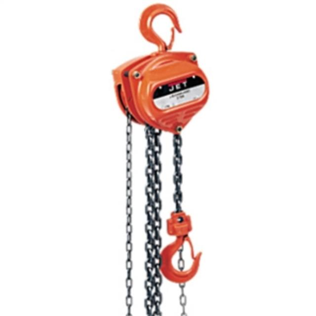 Where to find HOIST, 1 2 TON CHAIN in Michigan City